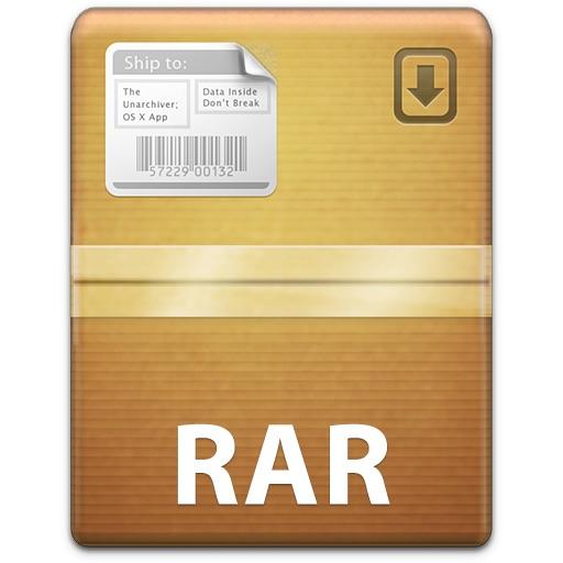 breve-informacion-sobre-archivos-rar